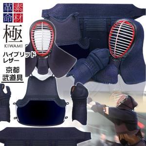 日本の藍染と人工皮革  ものづくり精神の到達点  構想から五十年という時間。伝統の藍染の技法を用いた...
