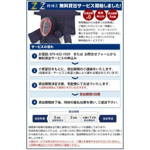 剣道防具セット 特練Z 4mm実戦型タイトステッチ剣道防具 kyotobudougu 16