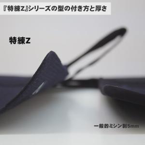 剣道防具セット 特練Z 4mm実戦型タイトステッチ剣道防具 kyotobudougu 18