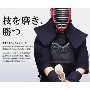 剣道防具セット 特練Z 4mm実戦型タイトステッチ剣道防具 kyotobudougu 03