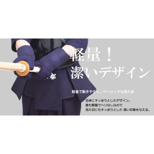 剣道防具セット 特練Z 4mm実戦型タイトステッチ剣道防具 kyotobudougu 05