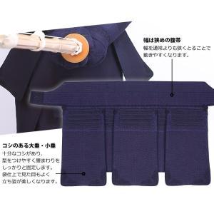剣道防具セット 特練Z 4mm実戦型タイトステッチ剣道防具 kyotobudougu 08