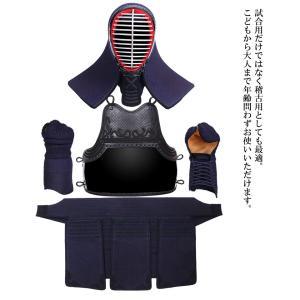 セール中 剣道防具セット A-1α 6mmナナメ刺防具セット|kyotobudougu|15