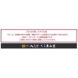 セール中 剣道防具セット A-1α 6mmナナメ刺防具セット|kyotobudougu|16