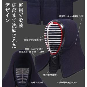セール中 剣道防具セット A-1α 6mmナナメ刺防具セット|kyotobudougu|03