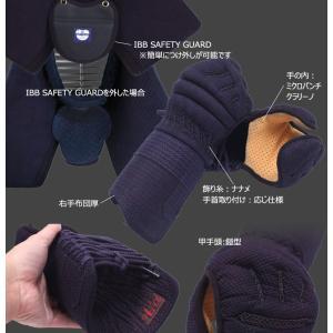 セール中 剣道防具セット A-1α 6mmナナメ刺防具セット|kyotobudougu|04
