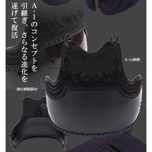 セール中 剣道防具セット A-1α 6mmナナメ刺防具セット|kyotobudougu|05