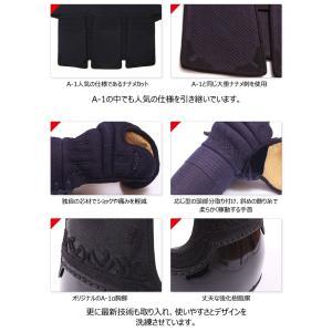セール中 剣道防具セット A-1α 6mmナナメ刺防具セット|kyotobudougu|08