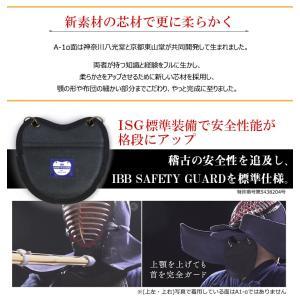 セール中 剣道防具セット A-1α 6mmナナメ刺防具セット|kyotobudougu|09