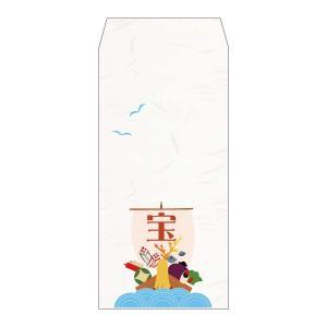 京都かみんぐオリジナル 手作り和雑貨 ■手づくり和紙製ぽち袋/和柄 ■宝船/大サイズ 3枚入り ■約...