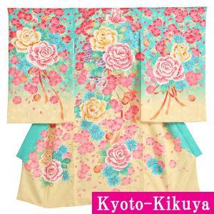 赤ちゃんのお宮参り用 女の子のレンタル着物  フードセット付きのフルセットレンタルです。  ◆お宮参...