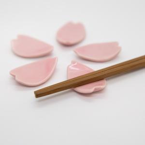 母の日 入学祝い 京都 芳山窯 箸置き 桜 さくら 花 清水焼 おしゃれ 花びら 箸置 セット 和食器|kyotomarche