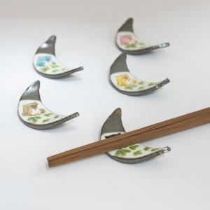 母の日 入学祝い 嘉峰窯 箸置き ふくろう 手作り フクロウ 5個 セット 和 陶器 和食器|kyotomarche