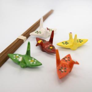 ホワイトデー 卒業祝い 清水焼 京焼 箸置き 折り紙 手作り 5個 セット 和 五色折鶴 陶器  和食器|kyotomarche
