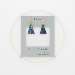 うるしのしごと Mutsumi oitate ピアス イヤリング レディース 手作り 漆 三角 黒 大小サイズあり|kyotomarche