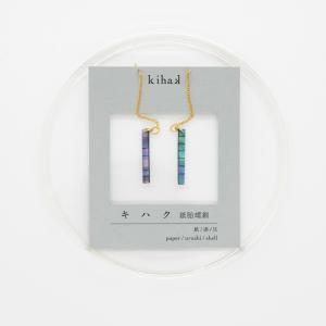 Mutsumi oitate うるしのしごと ハンドメイド ピアス イヤリング レディース 手作り 漆 幾何学 小さい|kyotomarche