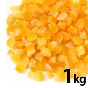 ステンスマ オレンジピール 1kg