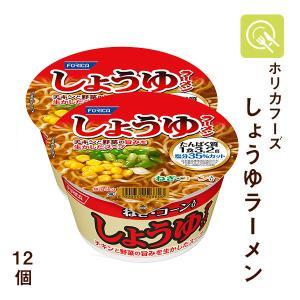 低たんぱく麺 腎臓病食 ホリカフーズ しょうゆラーメン 1ケース(12個)  低タンパク麺  減塩 ...