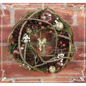 セール クリスマスリース 『幸福のエンジェル』 格安 激安 セール アンティーク 玄関にちょうど良いサイズの直径 約24cm 天然素材|kyotorurihinagiku
