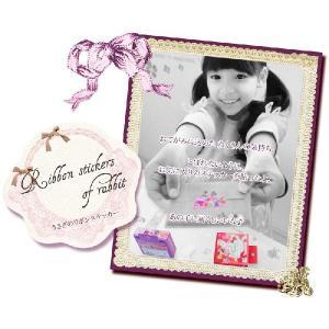 うさぎ デコレーションシールステッカー Rabbit Ribbon Sticker シール デコレーション スクラップブッキング 文房具  【ゆうメール定形外郵便可】|kyotorurihinagiku