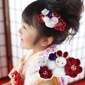 七五三 髪飾り 3歳 7歳 つまみ細工 「 舞妓うさぎ 」 うさぎ つまみ 赤 紫 和風 ヘアーアクセサリー 京都 つまみ細工 ツマミ こども 女の子 お正月|kyotorurihinagiku
