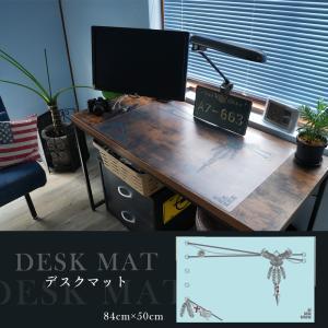 【売り尽くしセール】 デスクマット 透明 男の子 クリアタイプ  『イーグル』 84cm×50cm 日本製  デスク 学習机 勉強机|kyotorurihinagiku
