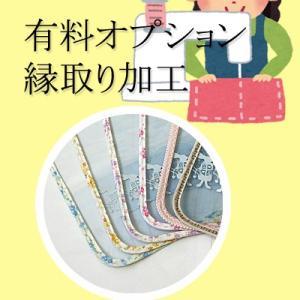 デコらんの縁取り加工(※当店でデコらんをご購入際に、オプションとしてお申込み頂けます) ランドセルカバー 縁取り ふちどり レース 音符 花柄 フラワー|kyotorurihinagiku