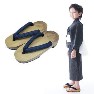 下駄 男の子 18.5 20 21.5  子供  草履 子ども 羽 焼印 浴衣 履物 甚平 ゆかた 履き物|kyotorurihinagiku