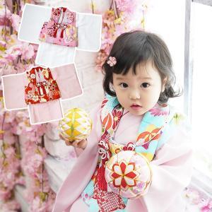 ベビー 着物 初節句 1歳 被布セット 女の子 雛祭り ひなまつり お食い初め 百日祝い お正月 誕生日 出産祝い プレゼント 送料無料|kyotorurihinagiku