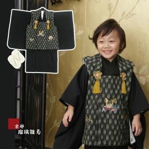 男の子 3歳 着物 被布セット 被布 5点セット お正月 誕生日 七五三 3才 三歳 子供 日本製 送料無料|kyotorurihinagiku