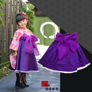 袴風スカート スカート単品 七五三 お正月 3歳 3才 三才 三歳 袴スカート 簡単|kyotorurihinagiku