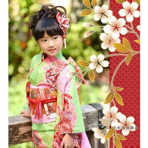 高級正絹 七五三 着物 7歳 フルセット 四ツ身 7歳用 お祝い着 七歳 『 叶香(かのか) 』 正絹|kyotorurihinagiku