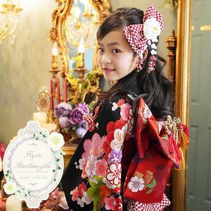 高級正絹 七五三 着物 7歳 フルセット 四ツ身 7歳用 お祝い着 七歳 『 千鶴(ちづる) 』 黒 正絹|kyotorurihinagiku