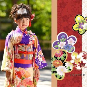 高級正絹 七五三 着物 7歳 フルセット 四ツ身 7歳用 お祝い着 七歳 『 紫乃(しの) 』 正絹|kyotorurihinagiku