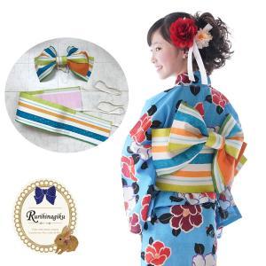 作り帯 浴衣用 つくりおび ゆかた帯 マルチボーダー ジュニア リボン 日本製 ここでしか買えない当店オリジナルの形です!!|kyotorurihinagiku