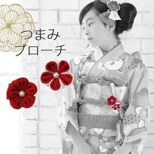 つまみブローチ 七五三 成人式 卒業式 和風アクセサリー 舞妓 京都 ピン 日本製 こども キッズ 女の子|kyotorurihinagiku
