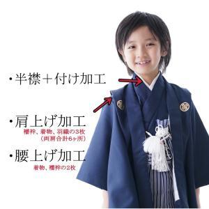 半襟付け&肩上げ&腰上げ 加工 (半襟代を含みます) 男の子|kyotorurihinagiku
