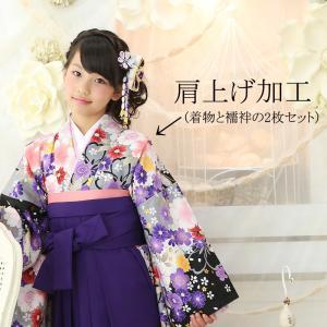 肩上げ加工 (着物と襦袢の2枚セット)|kyotorurihinagiku