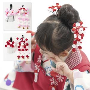 七五三 髪飾り 3歳 7歳 さくら パッチン つまみ髪飾り うさぎ つまみ細工 2点セット 和風 ヘアーアクセサリー 鈴付き 卒園式 かわいい おしゃれ 女の子 日本製|kyotorurihinagiku