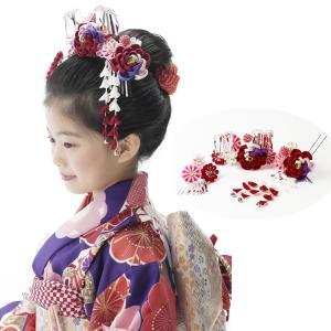 七五三 髪飾り 7歳 七歳 日本髪 3点セット 「牡丹」 つまみ髪飾り つまみ細工 女の子 和風 ヘアーアクセサリー 日本髪用 卒園式 本格的 京都 こども 日本製|kyotorurihinagiku