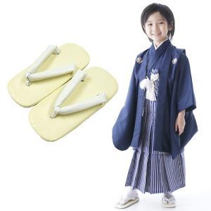 雪駄 子供 こども用 男の子 七五三 男児 小さい 白 履物 3歳 5歳 7歳|kyotorurihinagiku