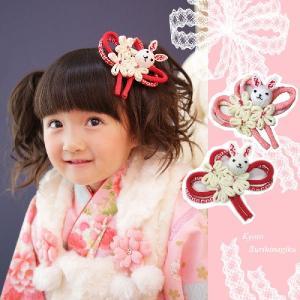ちりめん紐&うさぎの髪飾り 七五三 髪飾り うさぎ ヘアーアクセサリー 子供 こども ピンク 赤|kyotorurihinagiku
