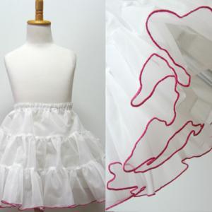 お肌に負担の少ないパニエ 着物ドレスに必需品|kyotorurihinagiku