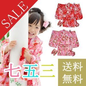 七五三 着物 3歳 フルセット 購入 被布セット うさぎ 七五三 3歳用 子供 女の子 こども お祝い着 着物 襦袢 草履 セット|kyotorurihinagiku