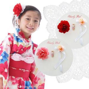 和にも洋にも使えるアクセサリー3点セット 髪飾り 帯飾り コサージュ 浴衣用のアクセサリーに!!  女の子が大好きなお花にレースにパールにリボン|kyotorurihinagiku