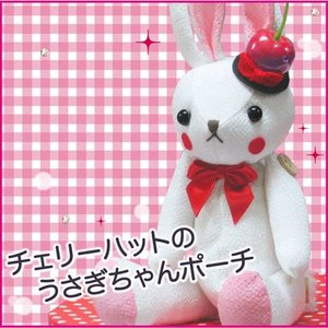 七五三 巾着 バッグ 「チェリーハット・うさぎちゃんポーチ♪」 ちりめん 七五三 結婚式 お祝い プレゼントに|kyotorurihinagiku