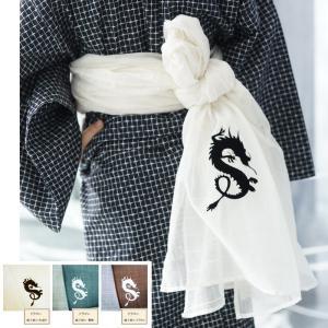 兵児帯 男の子(へこおび) 浴衣帯 インド製生地 格子柄×カラー 日本製 ここでしか買えない当店オリジナルデザインです!|kyotorurihinagiku