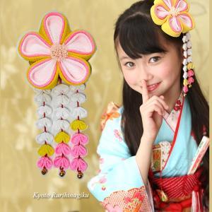 七五三 髪飾り つまみ細工  【レトロつまみ細工】 つまみ レトロ こども 女の子 結婚式 黄色 ピンク 白 お祝い プレゼントに|kyotorurihinagiku