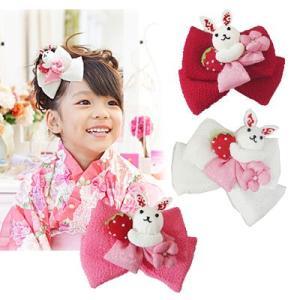 七五三 髪飾り 「苺大好きうさぎちゃん♪」 七五三 髪飾り こども 女の子  結婚式  お祝い プレゼントに|kyotorurihinagiku
