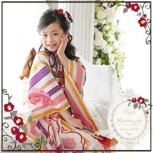七五三 着物 四ツ身 7才 7歳用 子供用振袖 お祝い着|kyotorurihinagiku